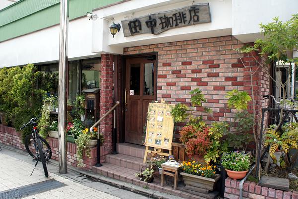 手作りジンジャーエールが絶品!府中本町のレトロな雰囲気の喫茶店 田中珈琲店