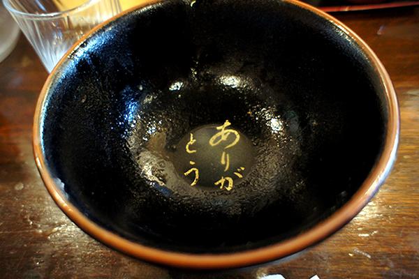 麺の丼の底