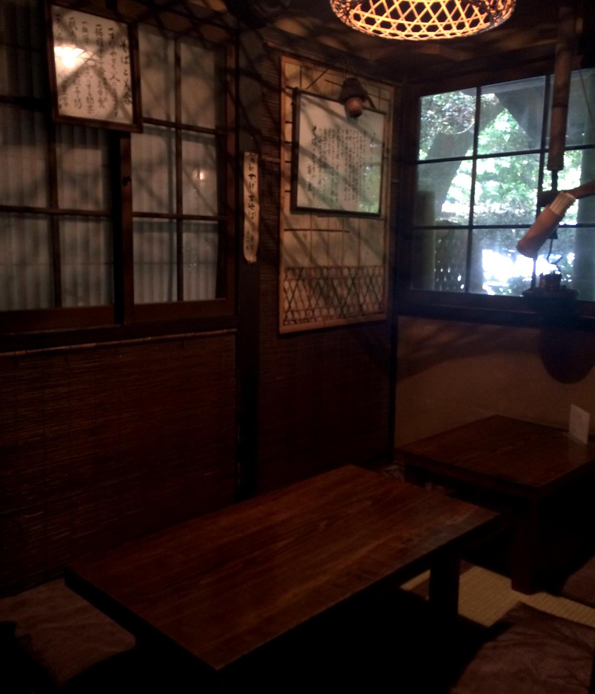 小上がりの個室